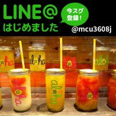 ワウワウレモネード LINE@